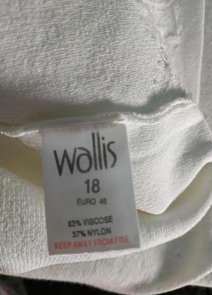 Нарядная кофта кардиган белая с вышивкой бисером большой размер wallis10 фото