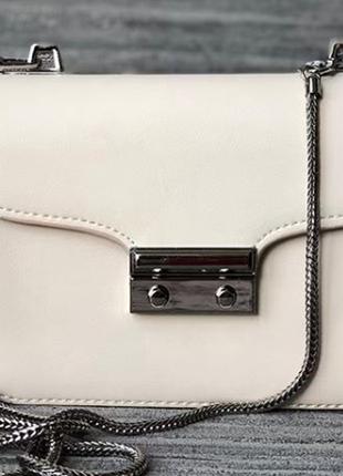 Трендовая базовая сумка