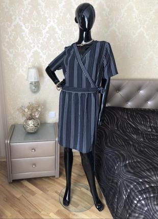 Платье на запах в полоску, новое, размер 48-50