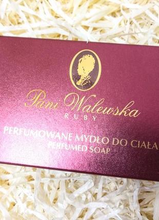 Парфюмированное мыло pani walewska