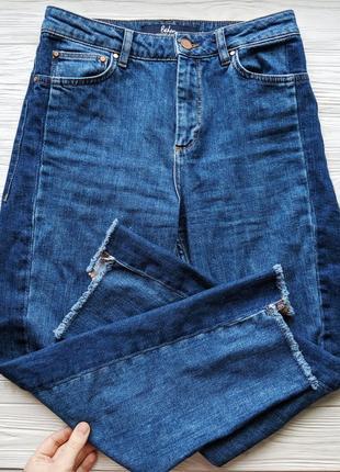 Двухцветные винтажные джинсы джинси укороченные прямого кроя