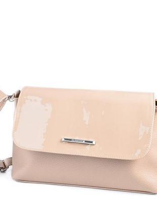 3198675d98fb Бежевая женская маленькая сумка клатч на длинном ремне.молодёжный летний  лаковый клатч1 фото ...