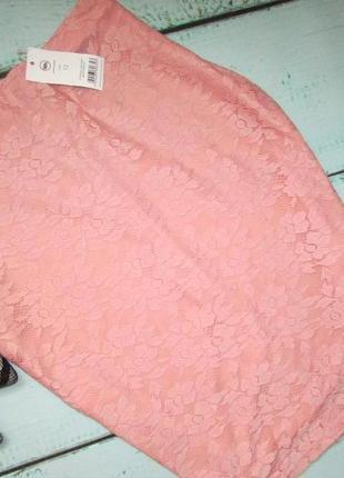 Прекрасная юбка