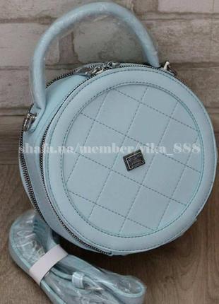Круглый клатч на два отделения, сумка через плечо 1238 голубой