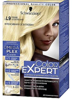 Краска для волос осветлитель для волос schwarzkopf