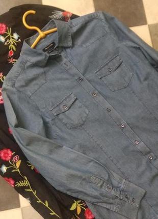 Рубашка джинсовая от massimo duty