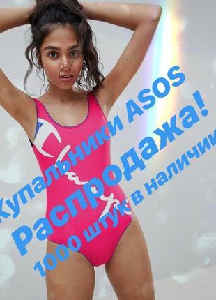 Слитный спортивный купальник с розовым логотипом champion