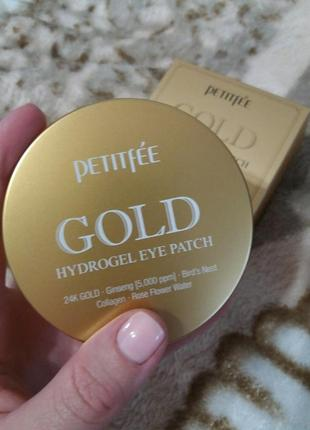 Гидрогелевые патчи под глаза petitfee gold