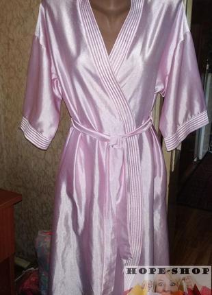 Нейлоновый розовый халат
