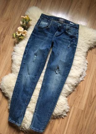 Шикарные джинсы бойфренды colin's