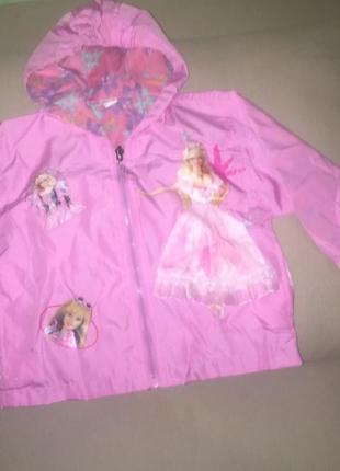 Лёгкая летняя куртка ветровка -дождевик