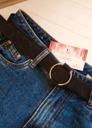Модный ремень с кольцом. супер качество