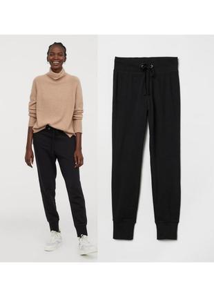Черные джогеры,спортивные штаны