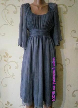 100% натуральный шелк . нежное шелковое платье