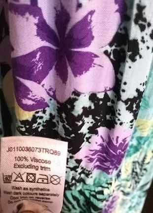 Плаття,сарафан bm 18uk4 фото