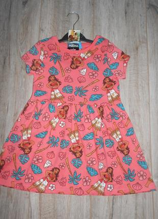Платье george disney moana