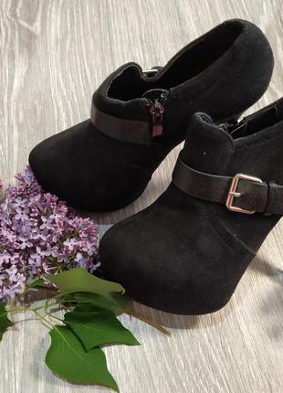 Ботильйони,туфли