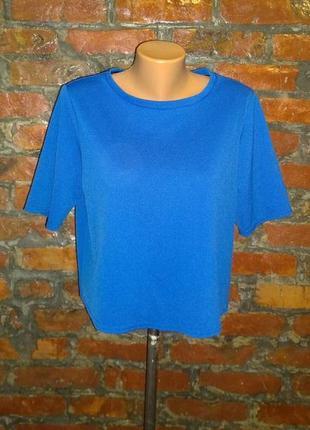 Свитшот кофточка блуза топ из фактурного трикотажа new look