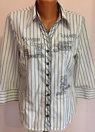 Немецкая офисная блузка. /m-l/ brend bonita