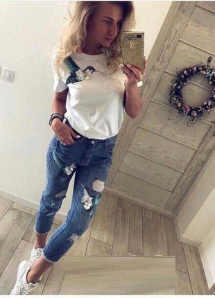 Костюм джинсы футболка паетки колибри шикарный бахрома