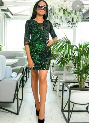 Безумно красивое платье с пайеткой