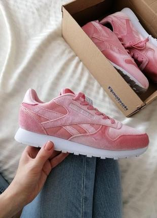 Шикарные женские кроссовки reebok classic pink 😍 (весна/ лето/ осень)