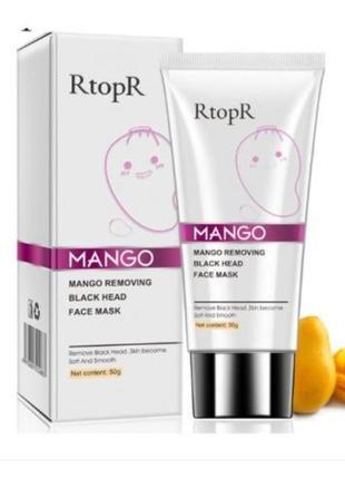 Маска для лица rtopr mango от черных точек 50мл