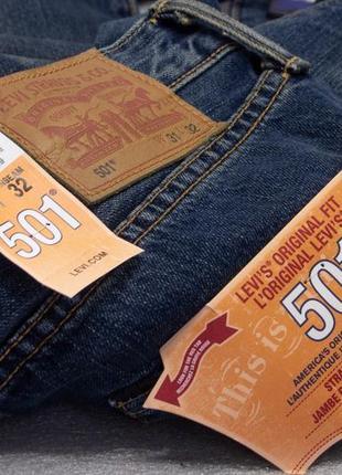 Джинсы мужские новые  с бирками  levis 501  размер w31l32 состояние отличное5 фото
