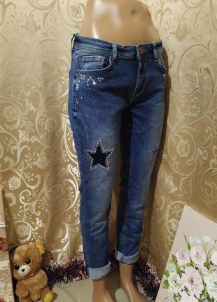 Крутые джинсы со звёздами стразы