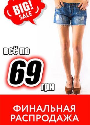 Шорты молодежные женские джинсовые синие only (29)