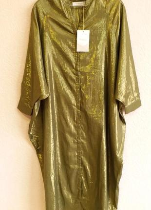 Платье рубашка в пол rabens saloner
