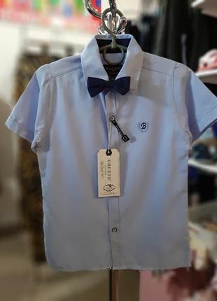 Рубашка с коротким рукавом breeze на мальчика от 4до 7 лет