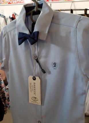 Рубашка с коротким рукавом breeze на мальчика от 4до 7 лет2 фото
