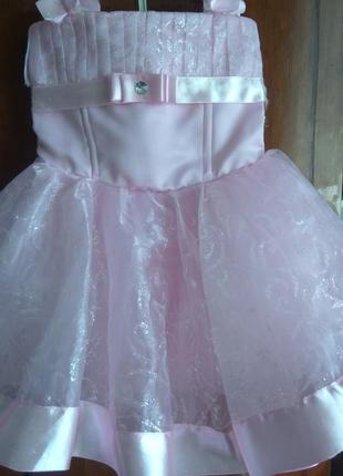 Нарядное выпускное платье.