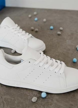 Шикарные женские кроссовки adidas stan smith triple white5 фото