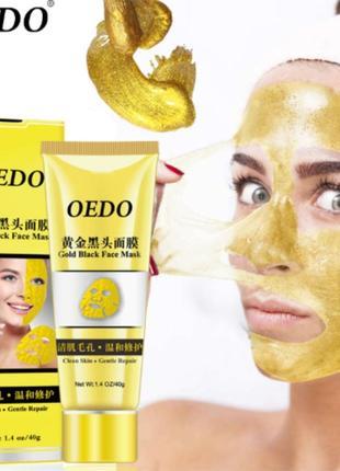 Oedo очищающая золотая маска пленка от черных точек