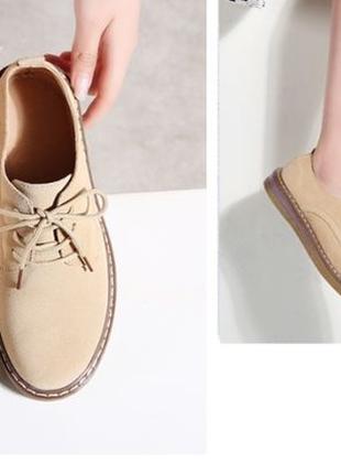 Кожаные женские туфли3 фото