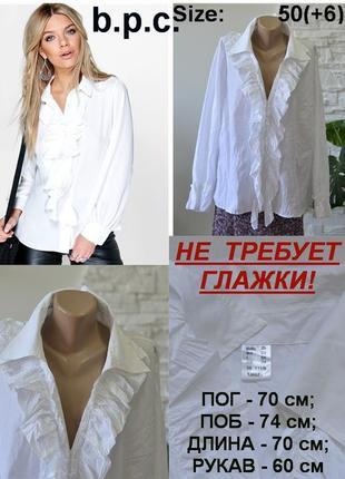 bb895cee547 Белые блузки Bonprix 2019 - купить недорого вещи в интернет-магазине ...