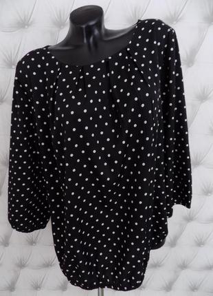 20 р-ра красивенная блуза
