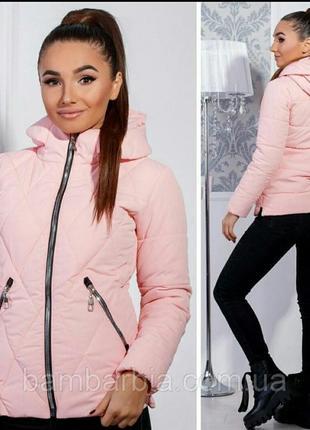 Теплая розовая куртка демисезон/зимняя/ осенняя
