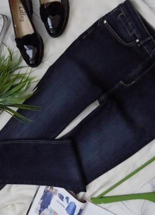 Базовые джинсы ровного кроя, высокая талия