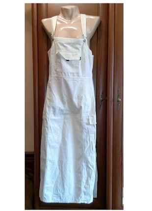 Длинный комбинезон сарафан с карманами и разрезом xtract girls цвет айвори