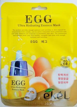 Ekel тканевая маска esensse mask egg