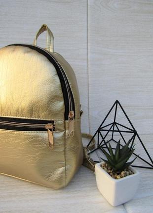Акция! золотой рюкзак handmade