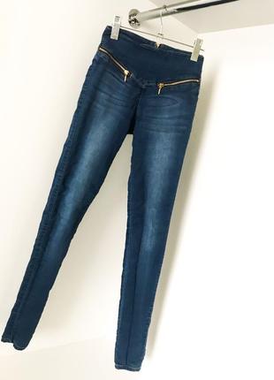 Облегающие женский джинсы синие ускачи скини змейки замочки сзади завышенная талия посадка