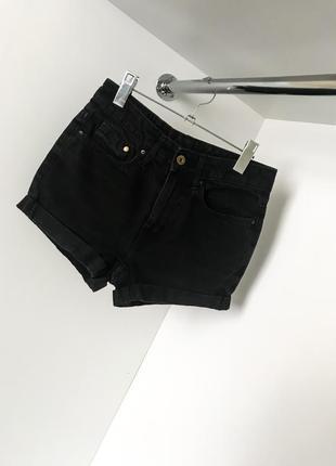 Женские чёрные шорты короткие высокие завышенная талия посадка с подкатами h&m