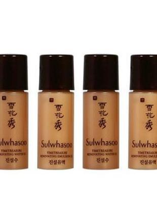 Набор антивозрастной sulwhasoo timetreasure renovating water & emulsion корейский премиум