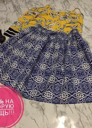 Классная юбка 💕 из натуральной ткани💕 cotton