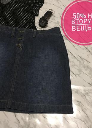 Стильная💕 джинсовая юбка от george💕