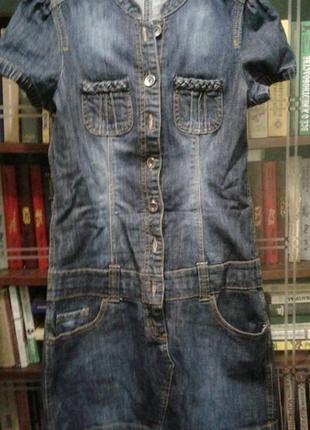 Обалденное джинсовое платье